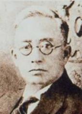Prof. Dr. P.A. Hoesein Djajadiningrat, Lembaga Bahasa dan Budaya (1957--1959), Lembaga Bahasa dan Kesusastraan ( 1959--1960)