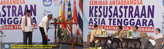 Seminar Antarbangsa Kesusastraan Asia Tenggara Membuka Ruang Dialog Antarnegara Serumpun di Wilayah Asia Tenggara