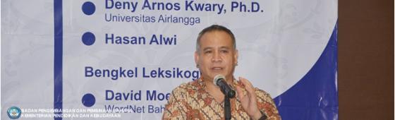 Badan Bahasa Gelar Seminar Leksikografi Indonesia