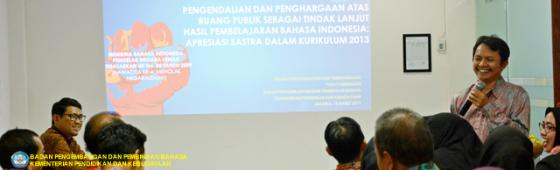 Materi Sastra dalam Kurikulum 2013