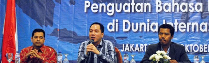 Perkembangan Bahasa Indonesia di Dunia Penyiaran
